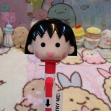 日本正版小丸子大頭原子筆