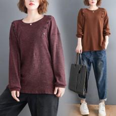 (BE5181) 長袖針織打底衫 (大碼款)