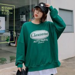 韓國直送lylon套裝1015