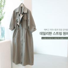 韓國直送lusida 連身裙0910