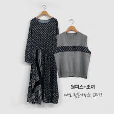 韓國直送purplia 套裝0405