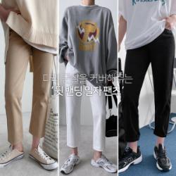 韓國直送angtoo 褲子0224