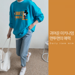 韓國直送angtoo TEE上衣0122
