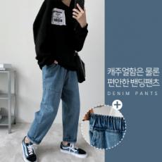 韓國直送angtoo 牛仔褲0831