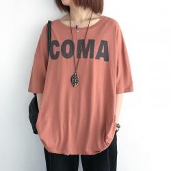(NA2380) 簡約棉質上衣