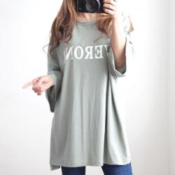 韓國直送MISSYLOOK TEE上衣0530