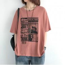 (NA2347) 簡約棉質上衣