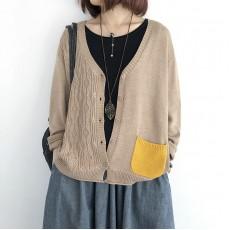 (NA2241) 簡約針織外套