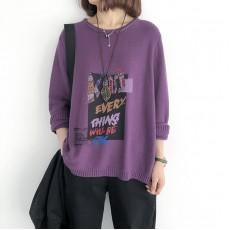(NA2159) 簡約針織上衣