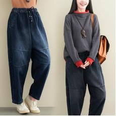 (F7798) 牛仔褲 (大碼款)