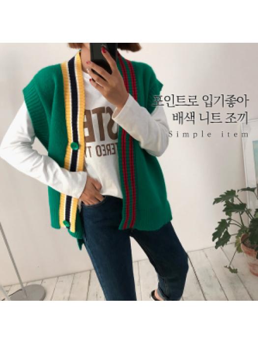 韓國直送angtoo 針織背心1009
