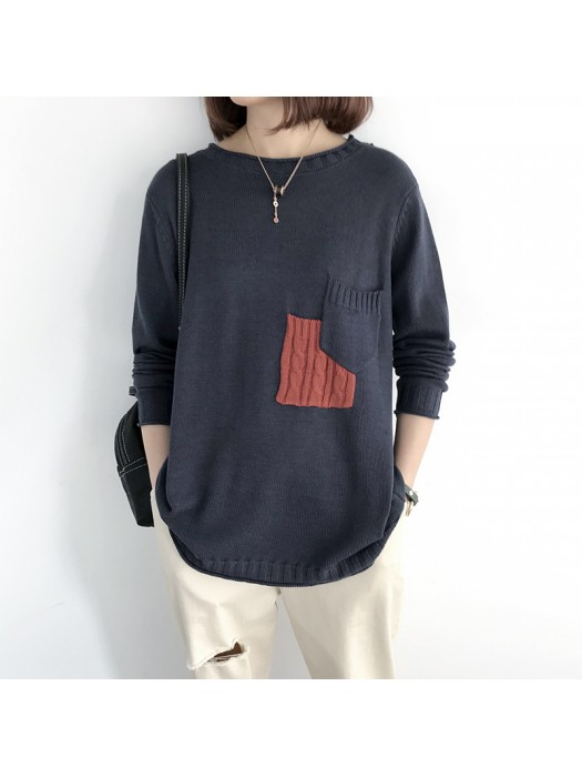 (NA2010) 簡約針織上衣