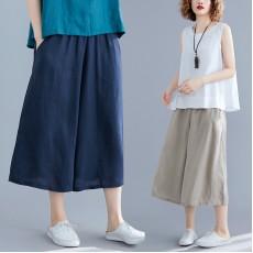 (現貨藍色XL碼)(F6886) 闊腿褲裙褲 (大碼款)