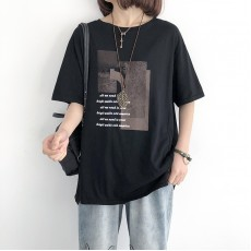 (NA1379) 簡約棉質上衣
