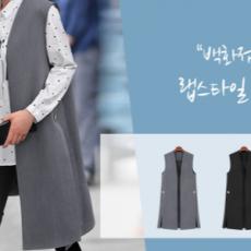 韓國直送applelatte 背心外套0316