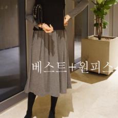韓國直送monicaroom 套裝1023